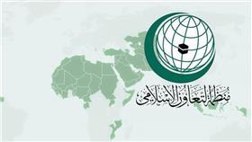 «التعاون الإسلامي» في ذكرى «إحراق الأقصى»: نحيي المرابطين