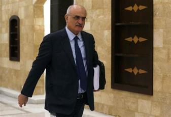 وزير المال اللبناني: تصنيفات فيتش وستاندرد آند بورز تذكير بحاجة لبنان إلى إصلاحات
