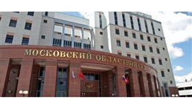 روسيا تمدد احتجاز ضابط سابق بمشاة البحرية الأمريكية بتهمة التجسس
