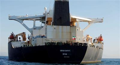 ناقلة النفط الإيرانية التي كانت محتجزة في جبل طارق تغير وجهتها إلى تركيا