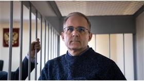 روسيا تمدد حبس ضابط أمريكي سابق بتهمة التجسس