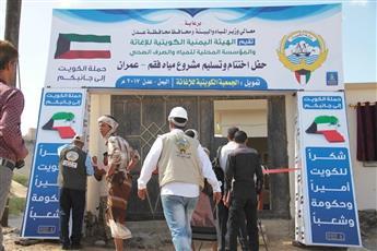 المؤسسات الكويتية تواصل نهجها الخيري.. وسط احتفالات بيوم العمل الإنساني