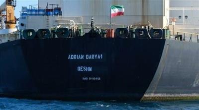 ناقلة النفط الإيرانية «أدريان داريا» تحول وجهتها إلى تركيا