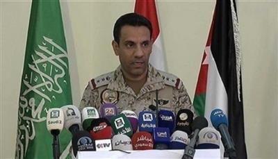 اعتراض وإسقاط طائرة مسيرة أطلقتها ميليشيات الحوثي باتجاه خميس مشيط