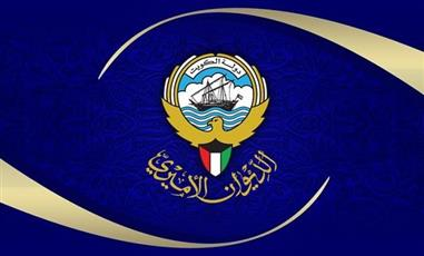الديوان الأميري ينعى زوجة الشيخ فيصل محمد عبدالعزيز المالك الصباح