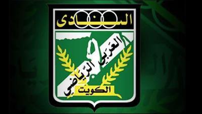 «الأخضر» يفتتح مشواره العربي باختبار إسكندراني صعب