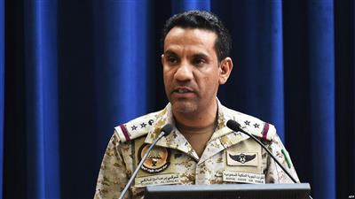 التحالف: اسقاط طائرة مسيرة أطلقها الحوثيون باتجاه السعودية