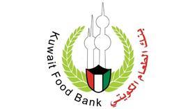 «الكويتي للطعام» يطلق «كفالة اليتيم»