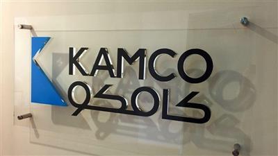 «كامكو»: بورصة الكويت أفضل الأسواق الخليجية أداء منذ بداية العام