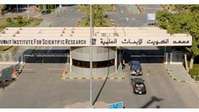 «أبحاث المياه» يحصل على براءة اختراع عالمية