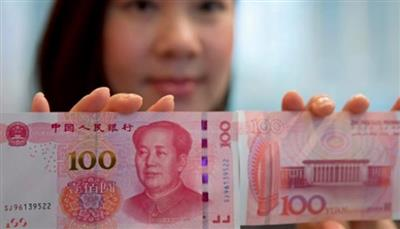 الصين تخفض قيمة اليوان إلى أدنى مستوى منذ أكثر من 11 عاماً