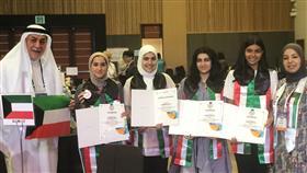 خمس ميداليات لطالبات الكويت المشاركات في (اولمبياد الجيولوجيا)