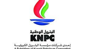 «البترول الوطنية» تدشن أول وحدة إنتاجية في «الوقود البيئي»