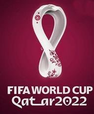الشعار الرسمي لمونديال قطر 2022