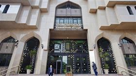 مصر.. الاحتياطي الأجنبي يرتفع لـ 44.969 مليار دولار