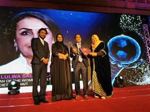 صالح النفيسي نجل الناشطة الكويتية يتسلم الجائزة نيابة عن والدته