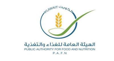 «الغذاء» توصي بحظر ورفع الحظر عن استيراد مواد غذائية