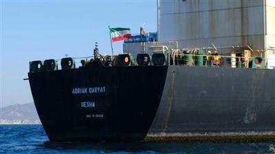 الناقلة الإيرانية أدريان داريا1