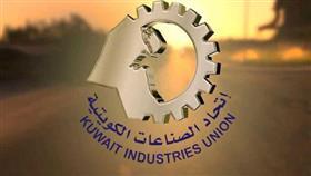«اتحاد الصناعات الكويتية»: مشروع صناع المستقبل 8 يستهدف الشباب الكويتي حديثي التخرج