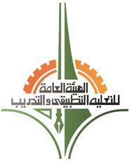 أسماء 3125 مقبولًا في معاهد «التطبيقي» من حملة الشهادات ما دون الثانوية العامة