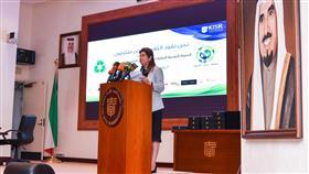 مديرة معهد الكويت للابحاث العلمية