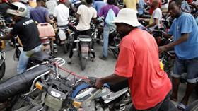تفاقم أزمة الوقود في هايتي وتكدس المئات أمام المحطات