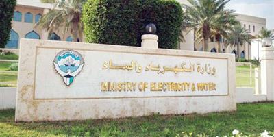 «الكهرباء»: إعادة التيار الكهربائي لمحطة التحويل الرئيسية حولي C
