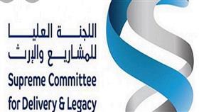 المشاريع والإرث: سجلات طبية إلكترونية لعمال مشاريع مونديال قطر 2022