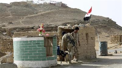 الجيش الوطني اليمني  تعبيرية