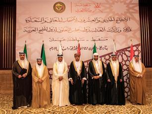 اجتماع وكلاء وزارات العدل الخليجيين ال21