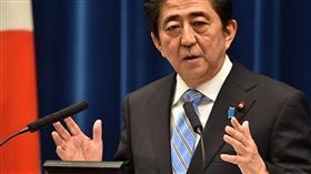 الحكومة اليابانية تُقدم استقالتها لرئيس الوزراء