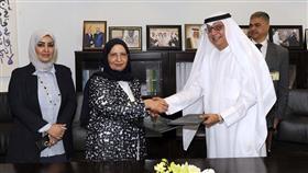 «العربي للتخطيط» يوقع مذكرة تفاهم مع الجمعية الكويتية لدعم المخترعين