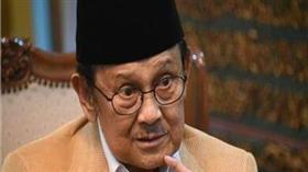 وفاة رئيس إندونيسيا الأسبق عن عمر ناهز 83 عاما