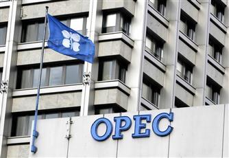 «أوبك» تخفض توقعاتها لطلب النفط في 2020