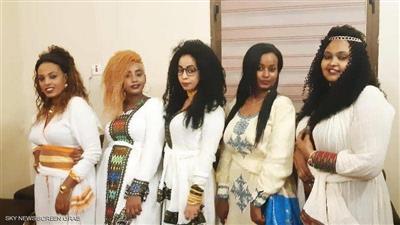 فتيات أثيوبيات يحتفلن بالسنة الجديدة