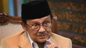 وفاة الرئيس الإندونيسي السابق يوسف حبيبي عن عمر ناهز 83 عاماً