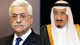 الملك سلمان لأبو مازن: إعلان نتنياهو ضم أراض فلسطينية.. باطل