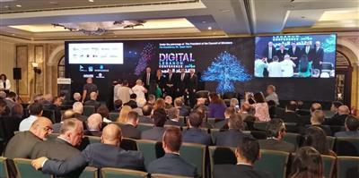 لبنان يطلق عملية التحول إلى الاقتصاد الرقمي بالقطاعين العام والخاص