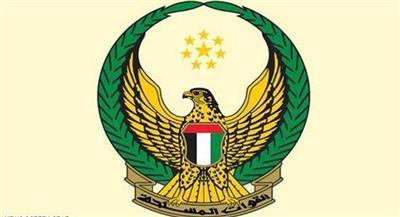 الإمارات.. استشهاد ستة جنود أثناء أداء «واجبهم الوطني»