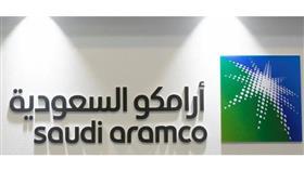 السعودية: السيطرة على حريقين في معملين تابعين لشركة أرامكو نتيجة استهدافهما بطائرات بدون طيار