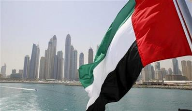 الإمارات تستنكر بشدة الهجوم الإرهابي على معملين لشركة أرامكو السعودية
