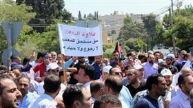 الأردن .. لا بوادر حل لازمة اضراب المعلمين