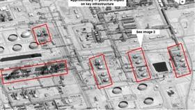 مسؤول أمريكي: هجوم أرامكو انطلق من جنوب غربي إيران
