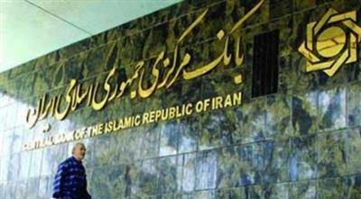 إيران: العقوبات الأمريكية الجديدة تظهر قلة حيلة واشنطن