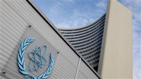 وكالة الطاقة الذرية تدعو إلى تطوير التشغيل الآمن للمنشآت النووية