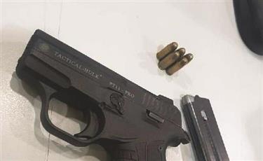 «جمرك النويصيب» تضبط مسدس مع خليجي