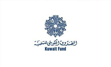 الصندوق الكويتي: «كن من المتفوقين» يسهم في نشر أهدافنا التنموية