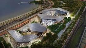 مركز (الشيخ جابر) الثقافي