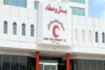 الهلال الأحمر الكويتي.. 54 عامًا من العطاء المتجدد