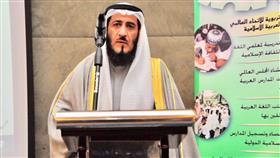 اتحاد المدارس الإسلامية يُكرم وزير العدل والأوقاف